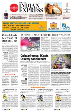 The New Indian Express-Villupuram - Read on ipad, iphone, smart phone and tablets.