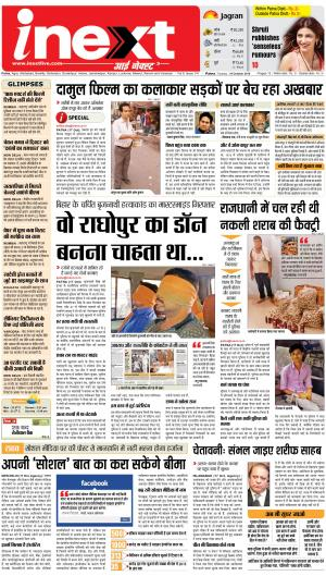 18-10-16 - Read on ipad, iphone, smart phone and tablets.