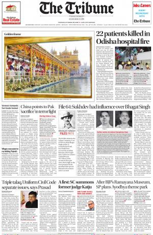 The Tribune - Read on ipad, iphone, smart phone and tablets.
