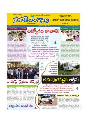 Nizamabad - Read on ipad, iphone, smart phone and tablets.