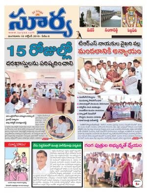 Medak - Read on ipad, iphone, smart phone and tablets.