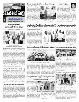 Rangareddy Constituencies - Read on ipad, iphone, smart phone and tablets.