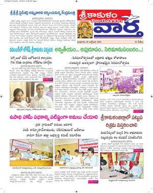19-10-2016 - Read on ipad, iphone, smart phone and tablets.