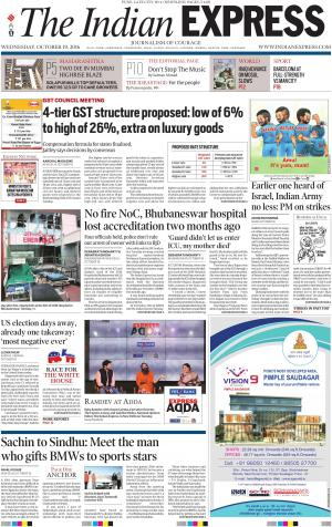 Pune e-newspaper in English by Indian Express