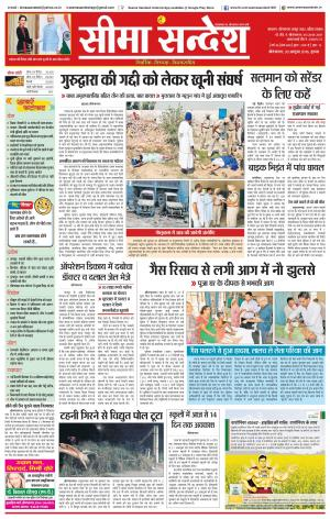 20-10-2016 - Read on ipad, iphone, smart phone and tablets.