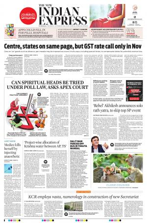 The New Indian Express-Warangal - Read on ipad, iphone, smart phone and tablets