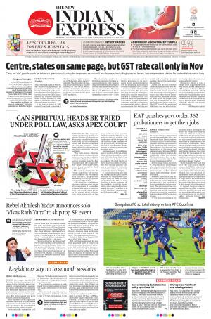 The New Indian Express-Belagavi - Read on ipad, iphone, smart phone and tablets.