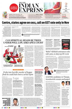 The New Indian Express-Tiruchy - Read on ipad, iphone, smart phone and tablets.