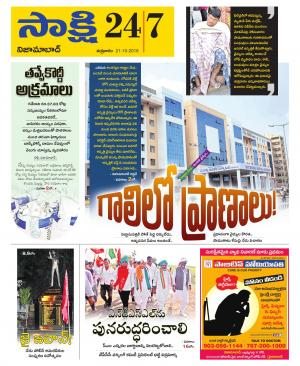 Nizamabad District - Read on ipad, iphone, smart phone and tablets.