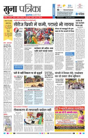 21-10-2016 - Read on ipad, iphone, smart phone and tablets.