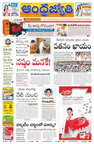 Telangana - Read on ipad, iphone, smart phone and tablets.