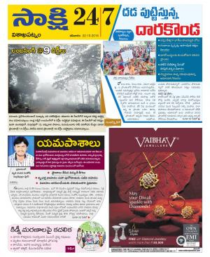 Visakhapatnam District - Read on ipad, iphone, smart phone and tablets