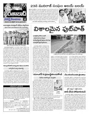 Hyderabad Constituencies - Read on ipad, iphone, smart phone and tablets.