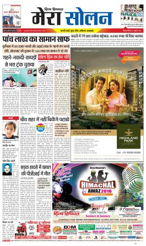 Mera Solan - Read on ipad, iphone, smart phone and tablets.
