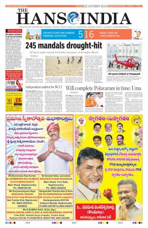 RAJAHMUNDRY - Read on ipad, iphone, smart phone and tablets.