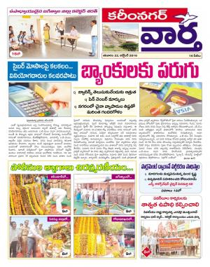 Karimnagar - Read on ipad, iphone, smart phone and tablets.