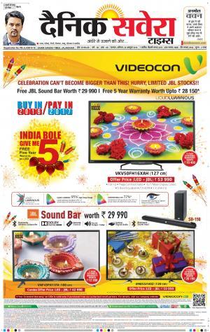 Punjab main - Read on ipad, iphone, smart phone and tablets.
