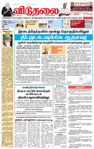 22-10-2016 - Read on ipad, iphone, smart phone and tablets.