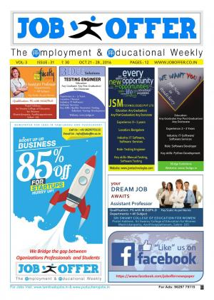 JOB OFFER NEWSPAPER FREE EDITION - Read on ipad, iphone, smart phone and tablets.