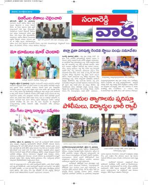 Sangareddy - Read on ipad, iphone, smart phone and tablets.