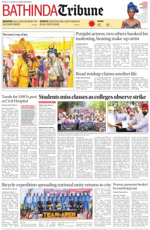Bathinda Tribune - Read on ipad, iphone, smart phone and tablets