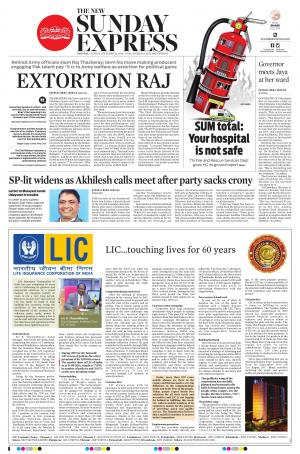 The New Indian Express-Vellore - Read on ipad, iphone, smart phone and tablets.