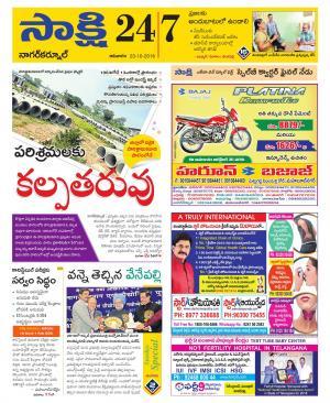 Nagarkurnool District - Read on ipad, iphone, smart phone and tablets.