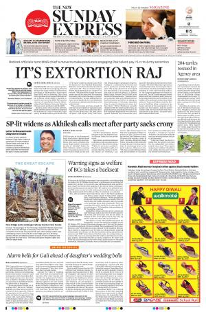 The New Indian Express-Tirupati - Read on ipad, iphone, smart phone and tablets
