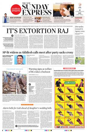The New Indian Express-Vishakapatnam - Read on ipad, iphone, smart phone and tablets