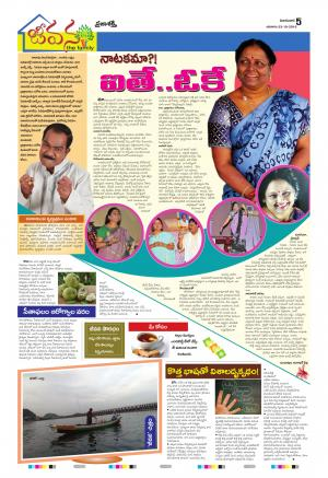 Jeevana - Read on ipad, iphone, smart phone and tablets.