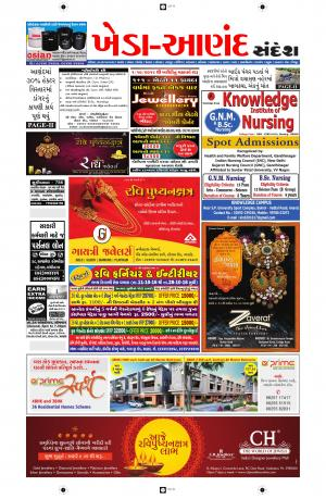 23-10-2016 - Read on ipad, iphone, smart phone and tablets.