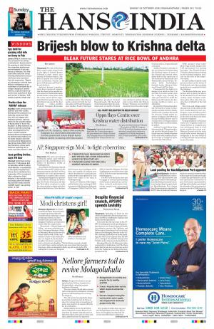VIZAG - Read on ipad, iphone, smart phone and tablets