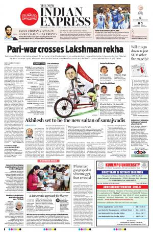 The New Indian Express-Mangaluru - Read on ipad, iphone, smart phone and tablets