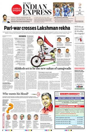 The New Indian Express-Kozhikode - Read on ipad, iphone, smart phone and tablets