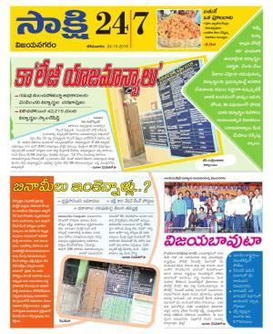Vijayanagaram District - Read on ipad, iphone, smart phone and tablets.