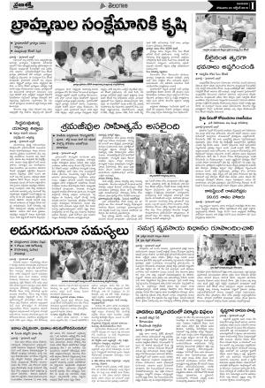 TELANGNANA NEWS - Read on ipad, iphone, smart phone and tablets.