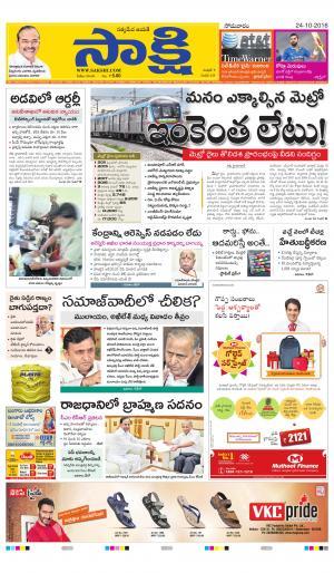 Ranga Reddy Main - Read on ipad, iphone, smart phone and tablets