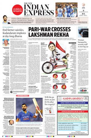 The New Indian Express-Hyderabad - Read on ipad, iphone, smart phone and tablets
