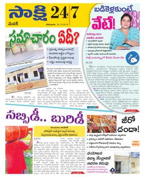 24-10-2016 - Read on ipad, iphone, smart phone and tablets.