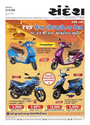 Bhavnagar - Read on ipad, iphone, smart phone and tablets.
