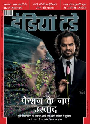 India Today - Hindi - Read on ipad, iphone, smart phone and tablets.