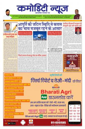 ISSUE-31 24 OCT - 30 OCT 2016