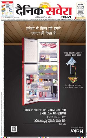 Himachal Main - Read on ipad, iphone, smart phone and tablets