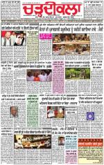 ck-25-10-2016 - Read on ipad, iphone, smart phone and tablets.