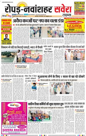 Ropar - Read on ipad, iphone, smart phone and tablets.