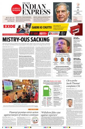 The New Indian Express-Thrissur - Read on ipad, iphone, smart phone and tablets