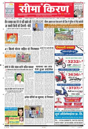 25-Oct-2016 - Read on ipad, iphone, smart phone and tablets.
