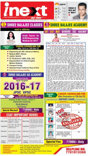 25-10-16 - Read on ipad, iphone, smart phone and tablets.