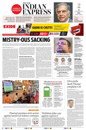 The New Indian Express-Kannur - Read on ipad, iphone, smart phone and tablets.