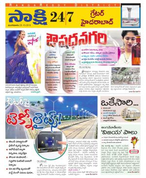 Ranga Reddy District - Read on ipad, iphone, smart phone and tablets